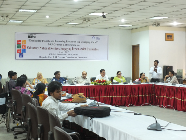 """Bangladesh Grantee Coordination Committee meets to discuss """"Engaging Poverty and Promoting Prosperity in a Changing World"""""""